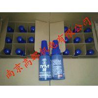 供应日本原装进口TANDD温度计TR-701NW