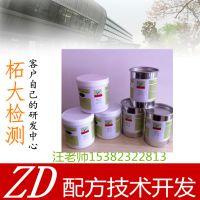 环保油性丝印油墨配方成分分析 UV油墨配方还原