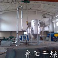 江苏常州厂家优质供应淀粉干燥机 鲁干牌气流干燥机专用干燥设备