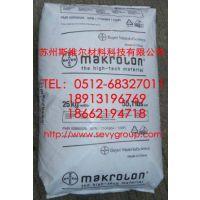 PC/上海拜耳 2805 苏州代理 长期优惠供应