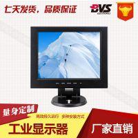 深圳BVS-10A5-10寸白色/黑色外壳台式壁挂式工业液晶显示器支持VGA/BNC信号接口可定制