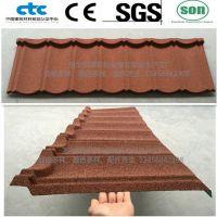 安徽金属瓦/杭州瓦厂生产直销/屋面瓦价格便宜/质量好/别墅屋顶的选择