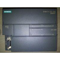 西门子SMART PLC 6ES7288-1SR20-0AA0
