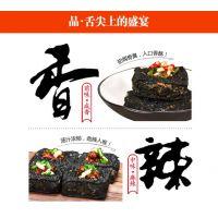 臭豆腐培训 湖南臭豆腐加盟