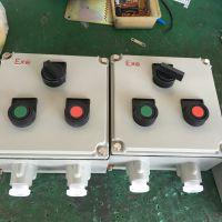 腾达防爆LBZ-A2K1 2按钮1防爆控制盒 实力厂商出售