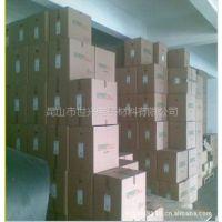 供应韩国PORON  SRF 0.5T