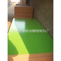供应宝丽晶钢大板品质,颜色丰富,装修的材料
