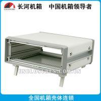 厂家直销 铝机箱、机壳机箱、壳体机箱、工业机箱、工控机箱