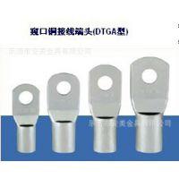 供应SC95-8窥口冷压接线端子。接线鼻。冷压接头。线耳