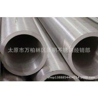 不锈钢工业用管304不锈钢圆管 无缝不锈钢圆管 精加工