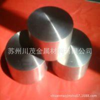 【苏州现货供应】工业纯钛锭TA1材质,宝鸡纯钛TA1规格齐全