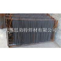 FW2102抗高冲击应力碾压式磨损堆焊焊条 FW2102堆焊焊条
