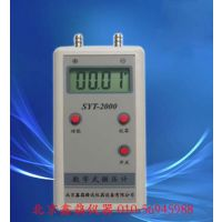 供应SYT-2000数字式微压计,数字式微压计测量精准,使用方便