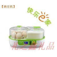 快乐e家创意多功能煮蛋器酸奶机套装可煮7个纳豆米酒专业定制logo