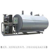广州方联供应不锈钢牛奶罐 不锈钢运输罐 饮料生产设备 直冷式奶罐