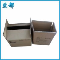 直销供应 异形牛皮纸盒 异形彩印纸盒