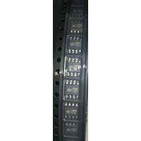GS3688 2A大功率升压LED驱动晶片 GS全新原装