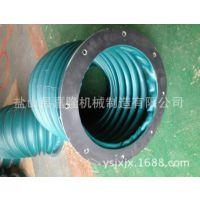 嘉隆直供PVC法兰式圆筒防护罩 气动液压设备防护罩