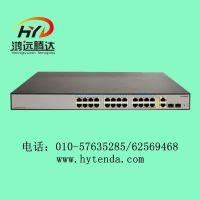 供应华为S1700-28FR-2T2P-AC 24口企业级千兆网管交换机 代理 原装正品
