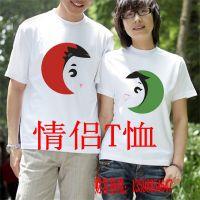 榆林T恤手机壳印照片项目加工加盟陕西个性卡通衣服印照片来图定制代理