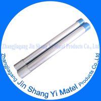 三级预镀锌穿线管英标BS4568电线管
