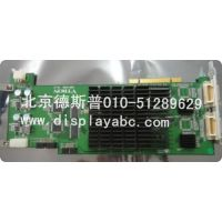 威创T-DBA67H2DL大屏投影机芯RGB信号处理板