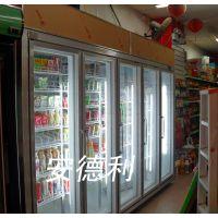 供应超市冷柜 冷藏展示柜 饮料酸奶冷藏柜 立式冷柜