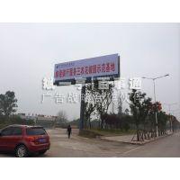 四川哪家建单立柱广告牌