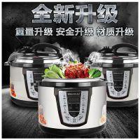 2015新款智能电压力锅 高压锅 舞台销售 展会热卖产品