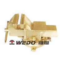 维度NS311 90-170mm防爆台虎钳 精铸铝青铜铍青铜铜质台虎钳