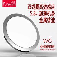 funxim无线充电礼品S6/S6edge苹果谷歌三星诺基亚无线充高档礼品