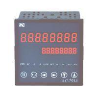 台灣ANC品牌工业计数器 转速表AC 753A-8 8位数显示