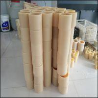 尼龙轴套、衬套等各种尼龙制品异形件加工/高耐磨抗冲击尼龙套