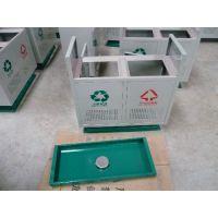 成都钢制分类垃圾箱-户外果皮箱