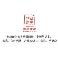 东莞市恒美印刷有限公司