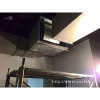 厨房油烟净化器维修 商用厨房设备维修芜湖一翔