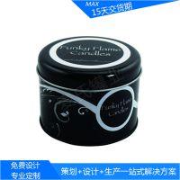 厂家生产爽身粉铁盒 化妆品铁盒 马口铁盒加工定做 护肤品铁罐直销