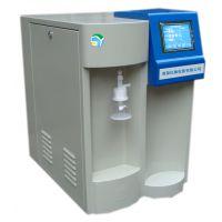 渗源SYH分析型超纯水机
