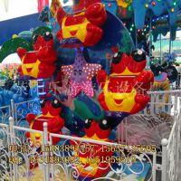 海洋观览车 儿童迷你摩天轮游乐设备 荥阳乐游游乐设备新品 海星/螃蟹造型