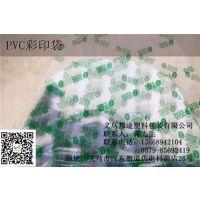 PVC热收缩袋,邦途塑料质量可靠,PVC热收缩袋哪家好
