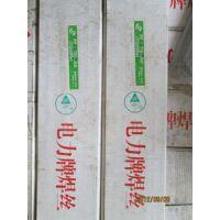 上海电力PP-TIG-R30/ER55-B2低合金耐热钢钨极氩弧焊丝