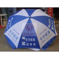 马鞍山广告伞,马鞍山太阳伞,马鞍山遮阳伞——以其人之道还治其人之身
