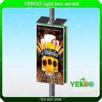 【毅龙】 定制灯柱广告灯箱 广告户外灯柱灯箱 太阳能灯箱