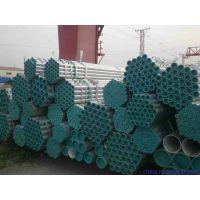 南京华岐钢塑管批发销售 南京地区一级代理现货公司