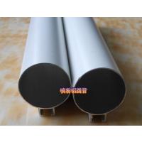 铝圆管规格尺寸 铝合金圆管 铝合金圆管加工