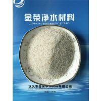 石英砂滤料、金荣净水、石英砂滤料制造商