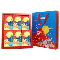华美月饼套装 员工福利礼品定制 多种口味组合 中秋节日月饼套装 无锡礼品特供