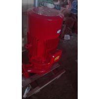 XBD13.7/50-150GDL 泵流量 高压水泵 消火栓加压泵 消防泵 上海江洋