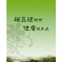 漯河除臭剂,磁磊键环保科技(在线咨询),除臭剂代理
