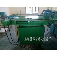 玻璃纤维管送料机 钢圆管送料 环氧管送料机 无芯磨床送料机 加长加重定做送料机